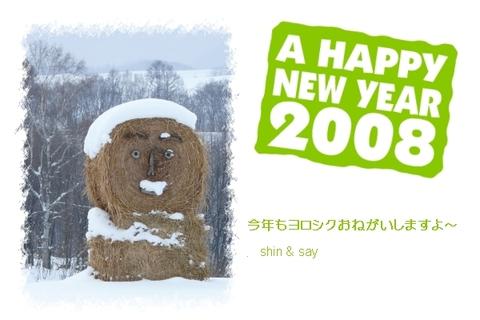 Top200801_2